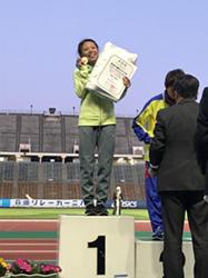 松田表彰式②.jpg
